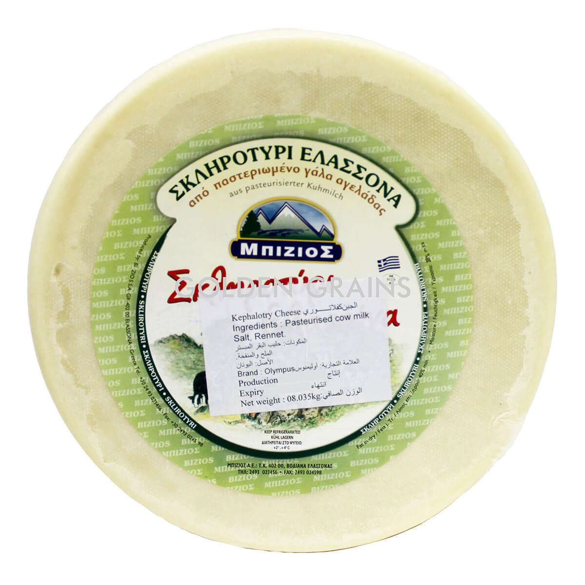 Golden Grains Kephalotry Cheese - Front.jpg