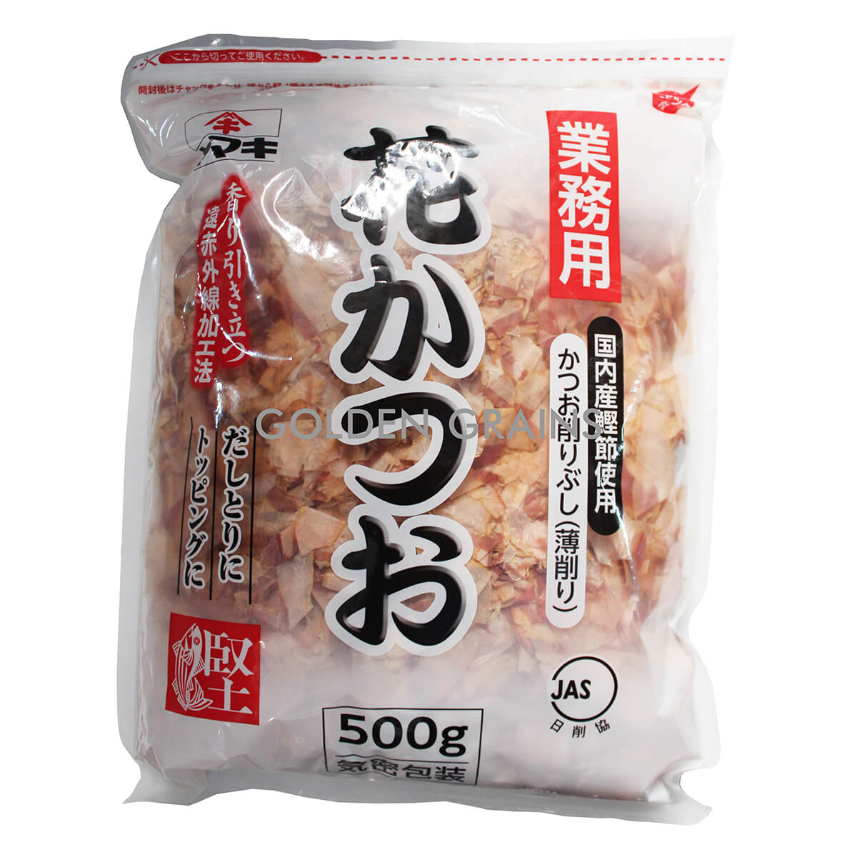 Golden Grains Hana - Bonito Flakes - 500G - Japan - Front.jpg