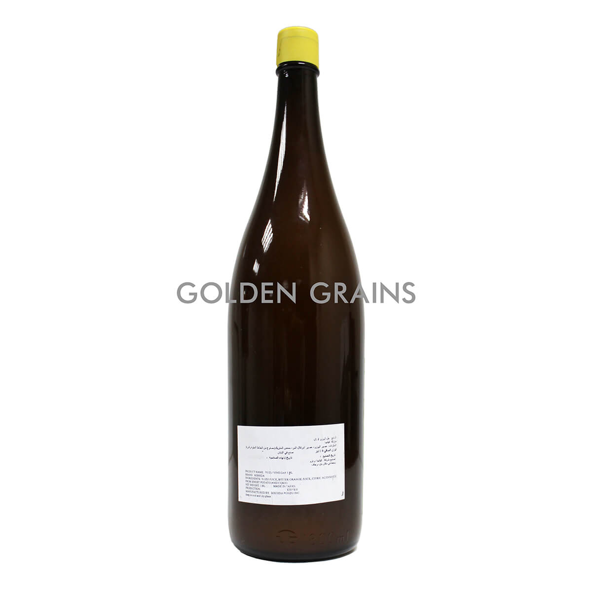 Golden Grains Dubai Export - Kishida - Yuzu Vinegar - Back.jpg