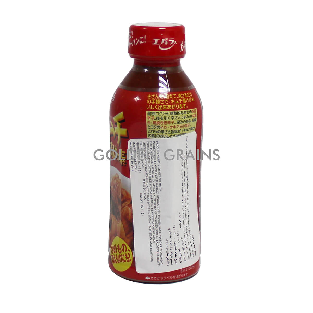 Golden Grains Ebara - Kimchee No Moto - 300ML - Japan - Back.jpg