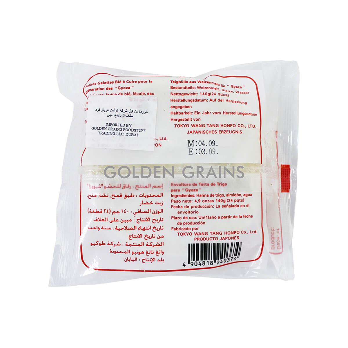 Golden Grains Tokyo - Gyoza No Kawa - 140G - Japan - Back.jpg