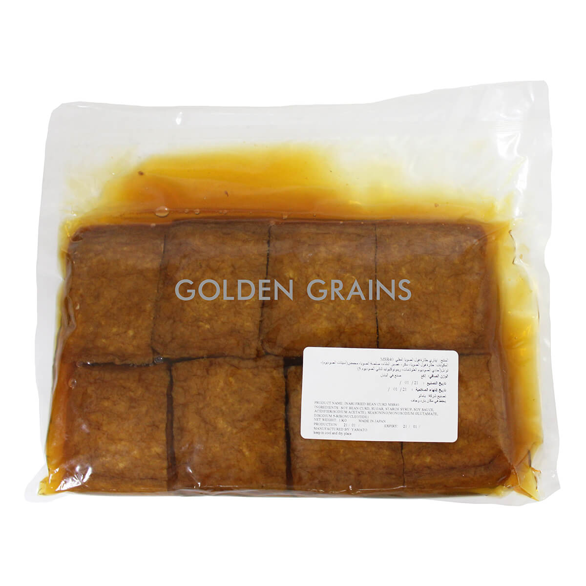 Golden Grains Yamato - Inari Fried - 1KG - Japan - Front.jpg