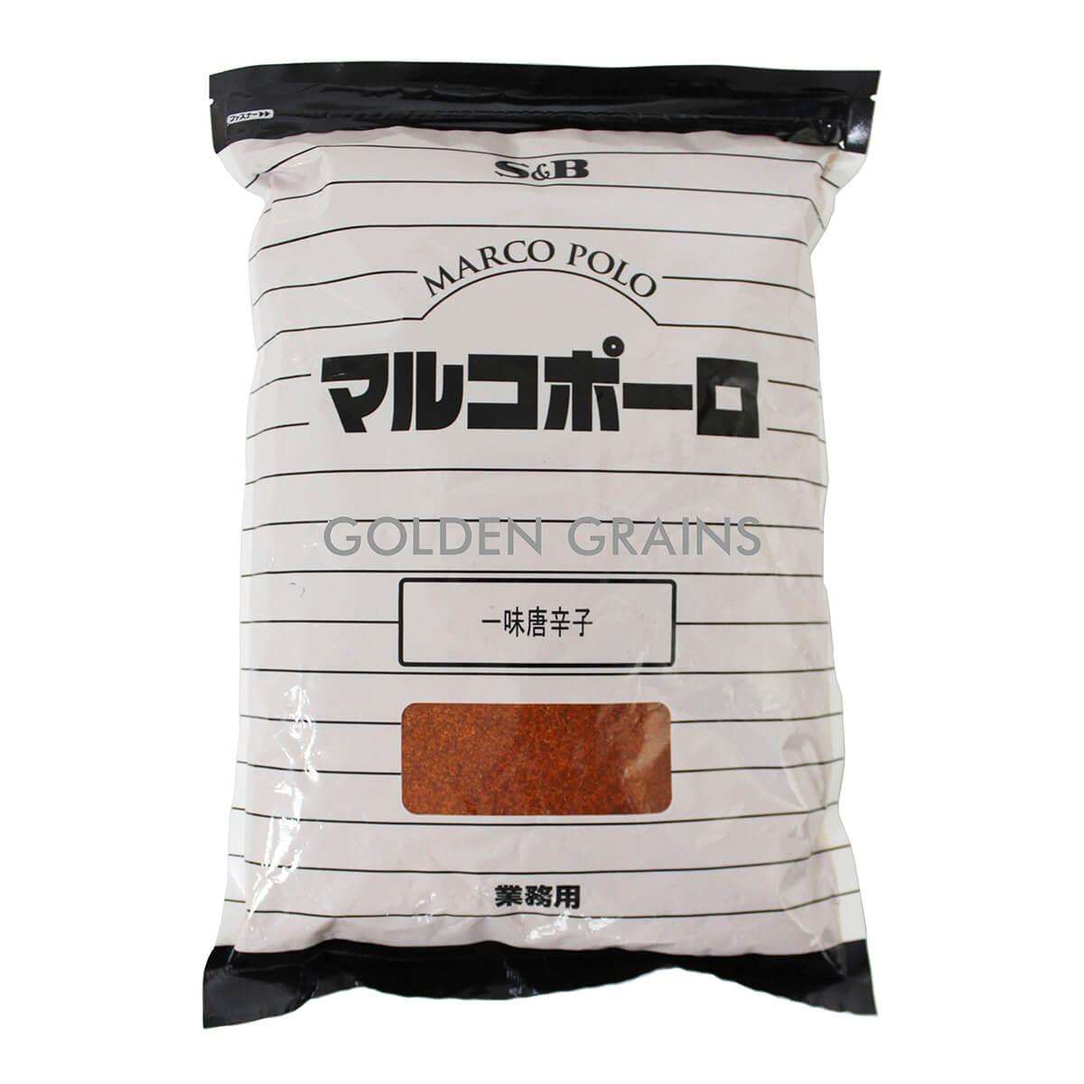 Golden Grains S&B - Chilli Powder - Japan - 1kg - Front.jpg