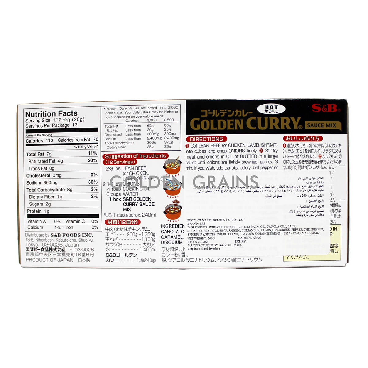 Golden Grains Dubai Export - S&B - Golden Curry - Back.jpg
