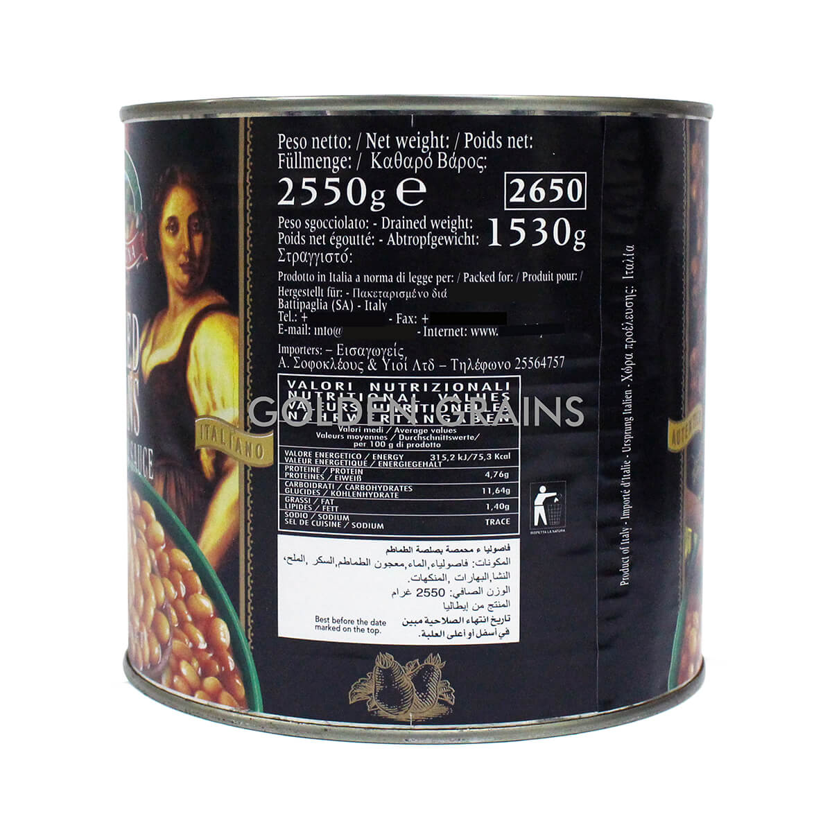 Golden Grains Campagna - Baked Beans in Tomato Sauce - 2550G - Italy - Back.jpg