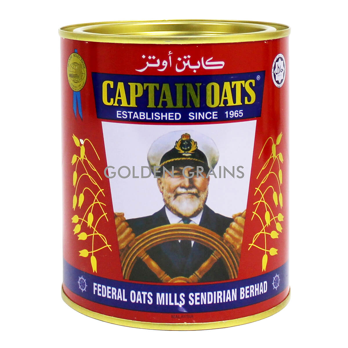 Golden Grains Dubai Export -  Captain Oats - 500g - Front.jpg