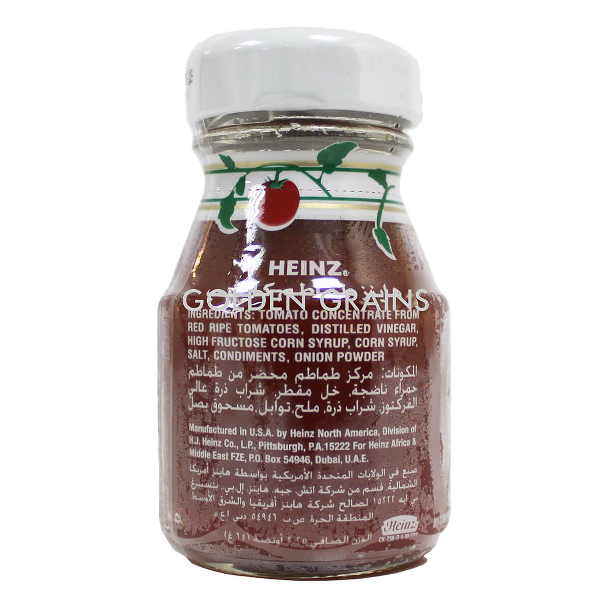 Golden Grains Dubai Export - Heinz Ketchup Mini - Back.jpg