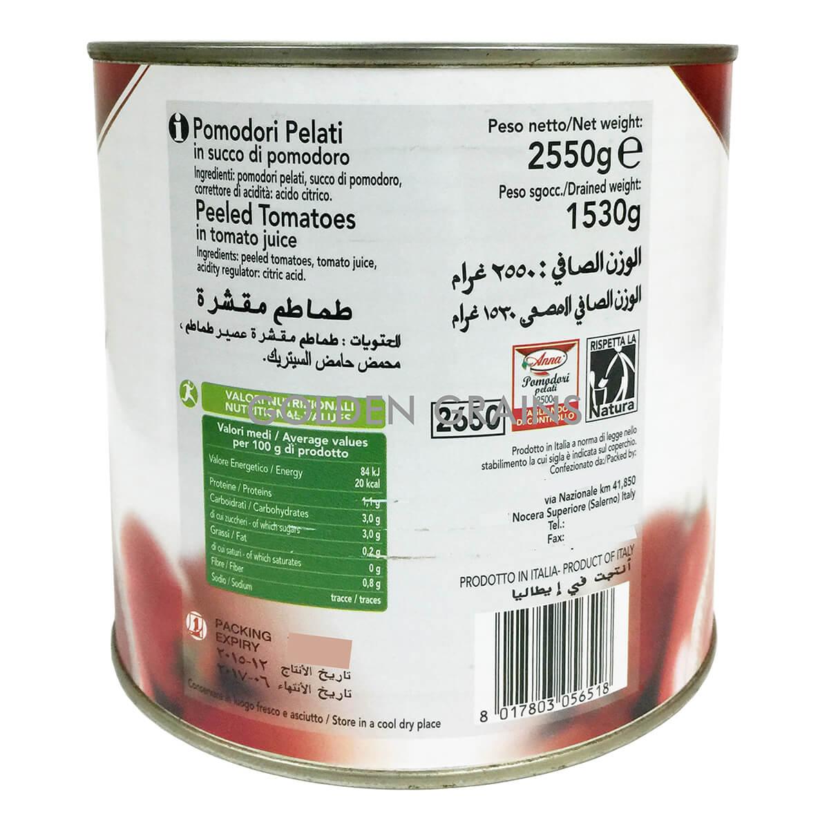 Golden Grains Dubai Export - Anna - Peeled Tomatoes - Back.jpg