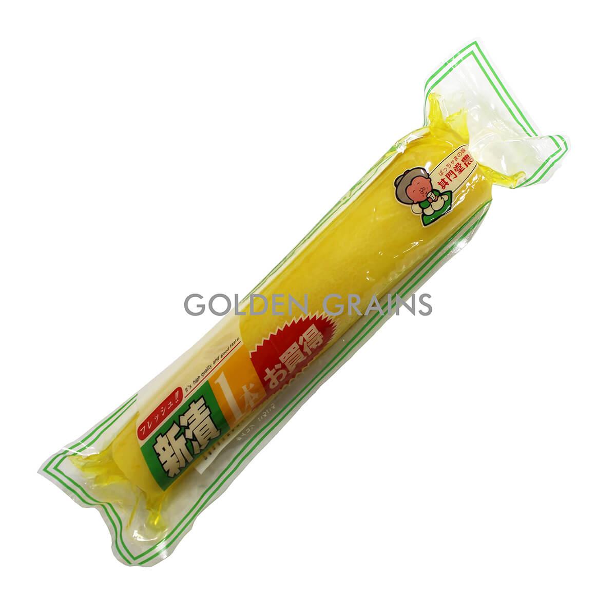 Golden Grains Dubai Export - Pickled Raddish - Front.jpg
