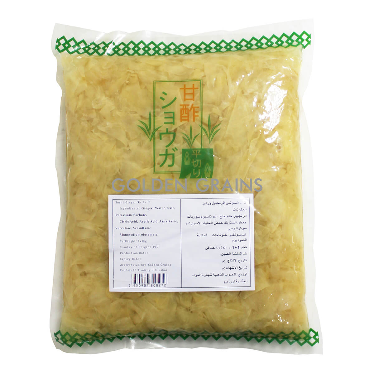 Golden Grains Dubai Export - Sushi Ginger White - Back.jpg