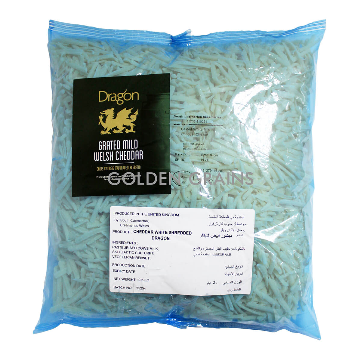 Golden Grains Dubai Export - Dragon - Grated Mild Welsh Cheddar - Front.jpg