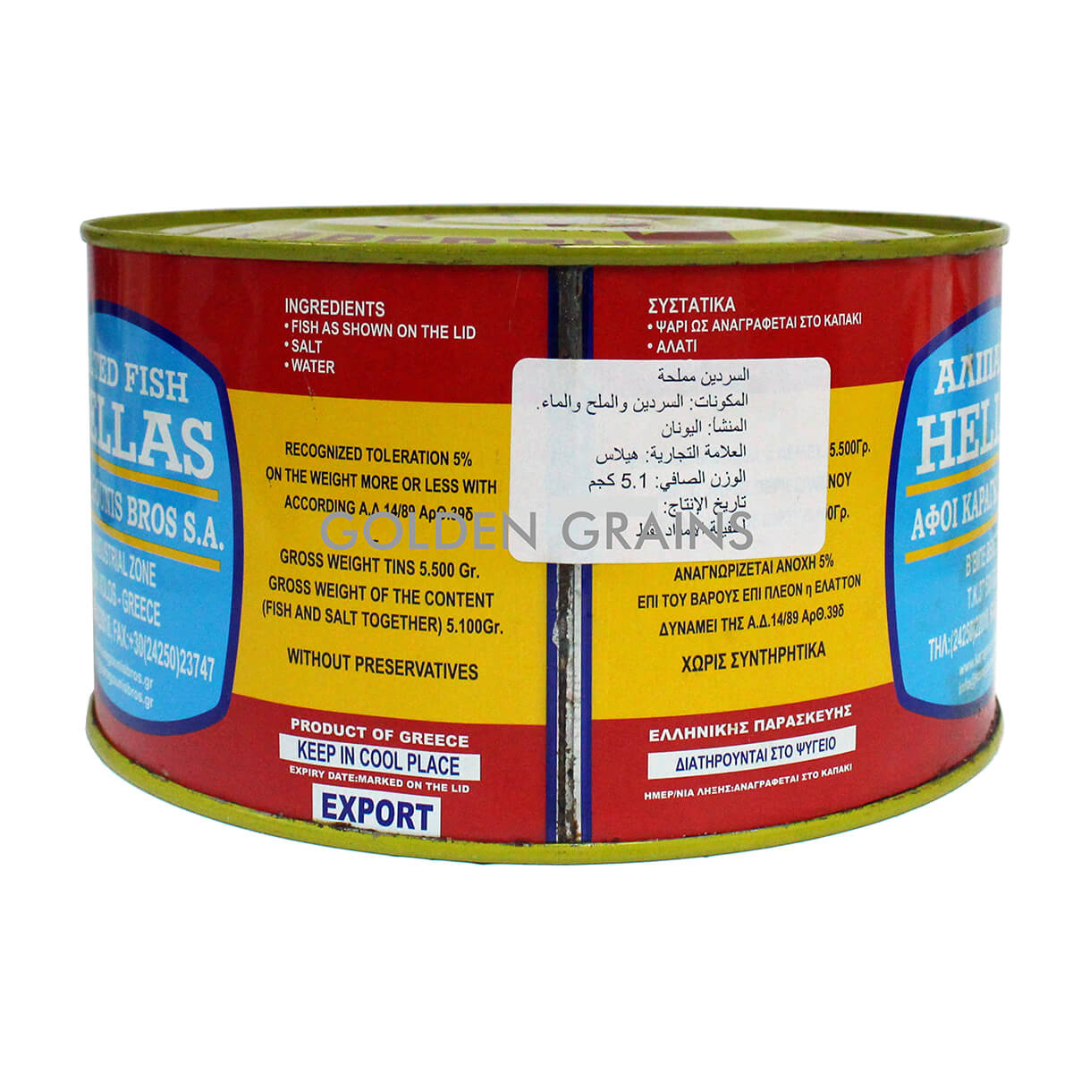 Golden Grains Dubai Export - Hellas - Canned Sardines - Back.jpg