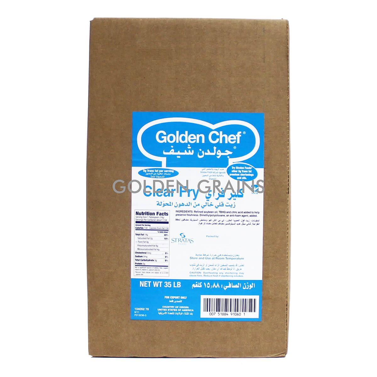 Golden Grains Dubai Export - Golden Chef - Clear Fry - Front.jpg