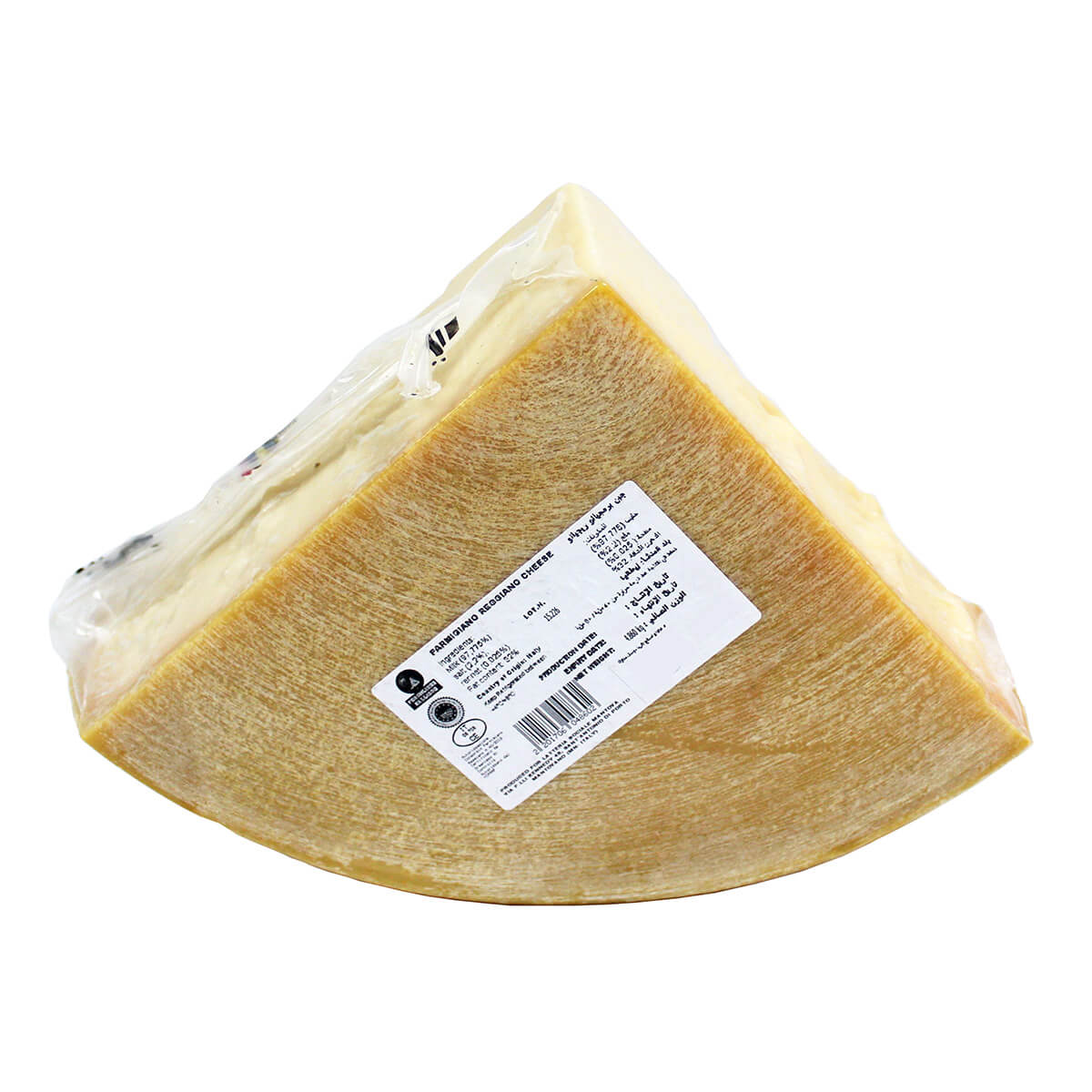 Golden Grains Parmigiano Reggiano - Back.jpg