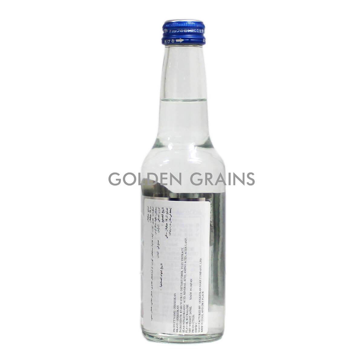 Golden Grains Gekkeikan - Back.jpg