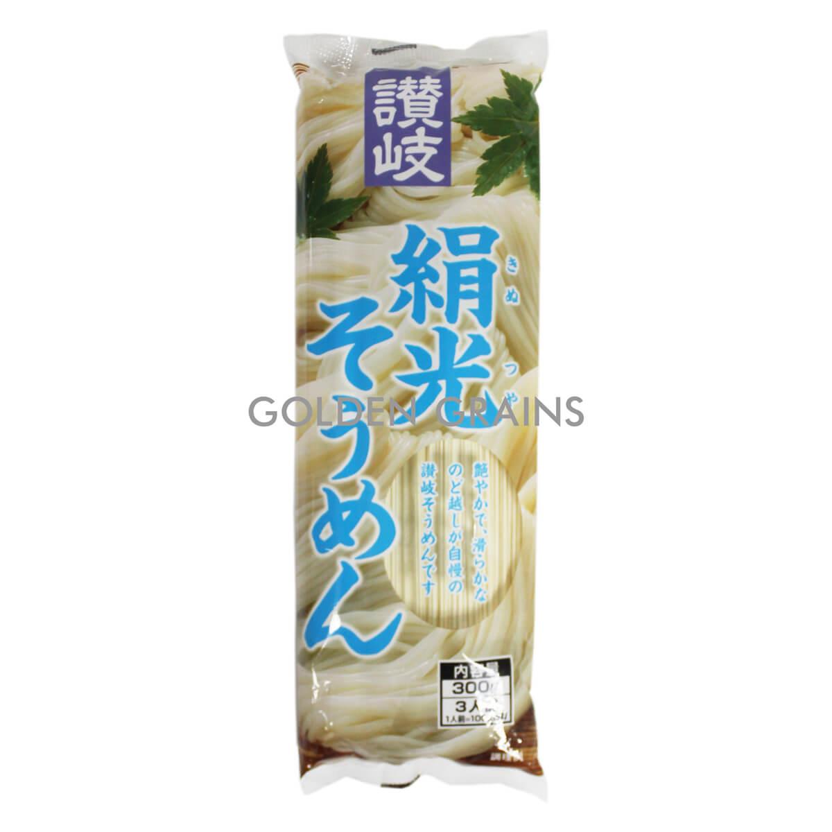 Golden Grains Sanuki - Front.jpg