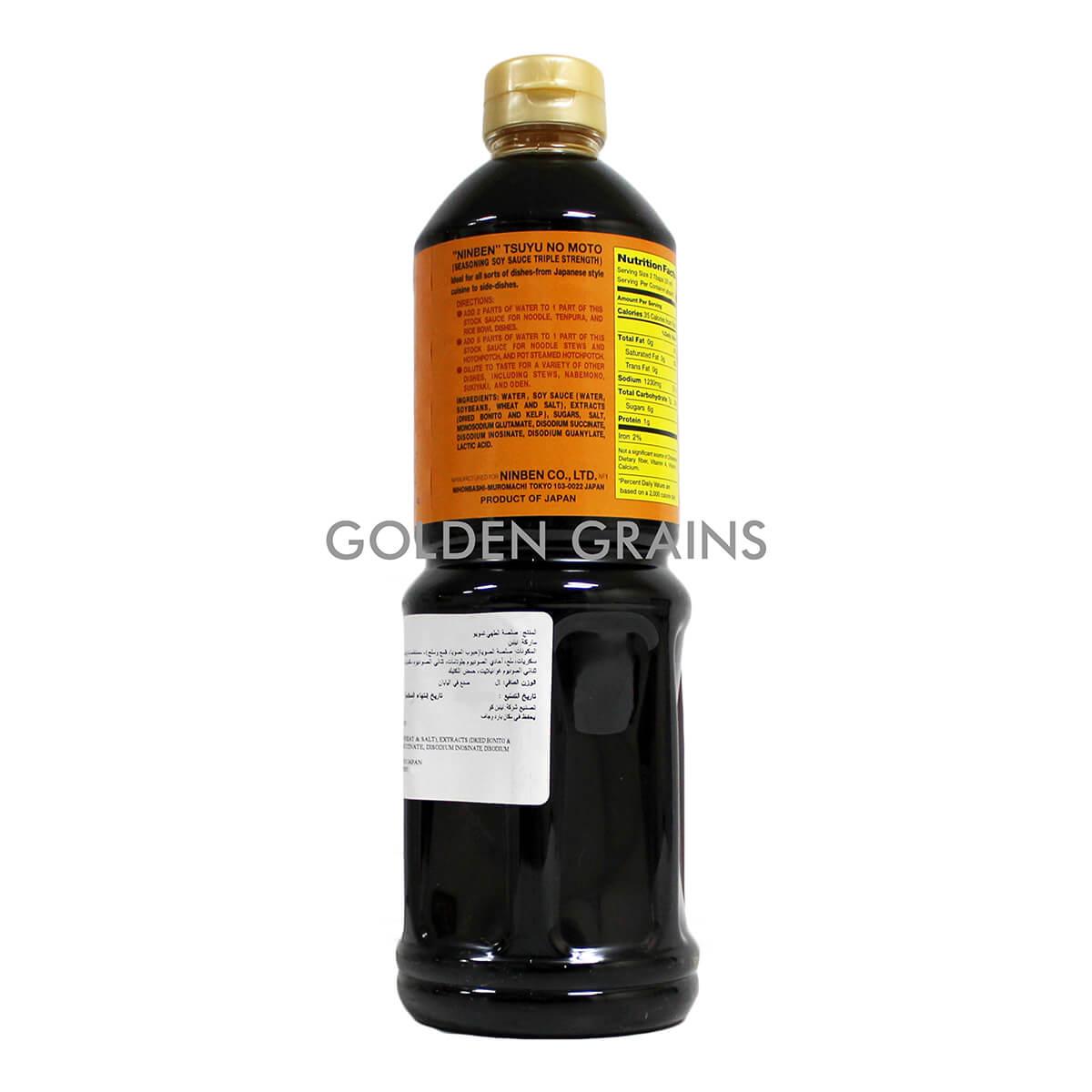 Golden Grains - Ninben - Soy Sauce - Back.jpg