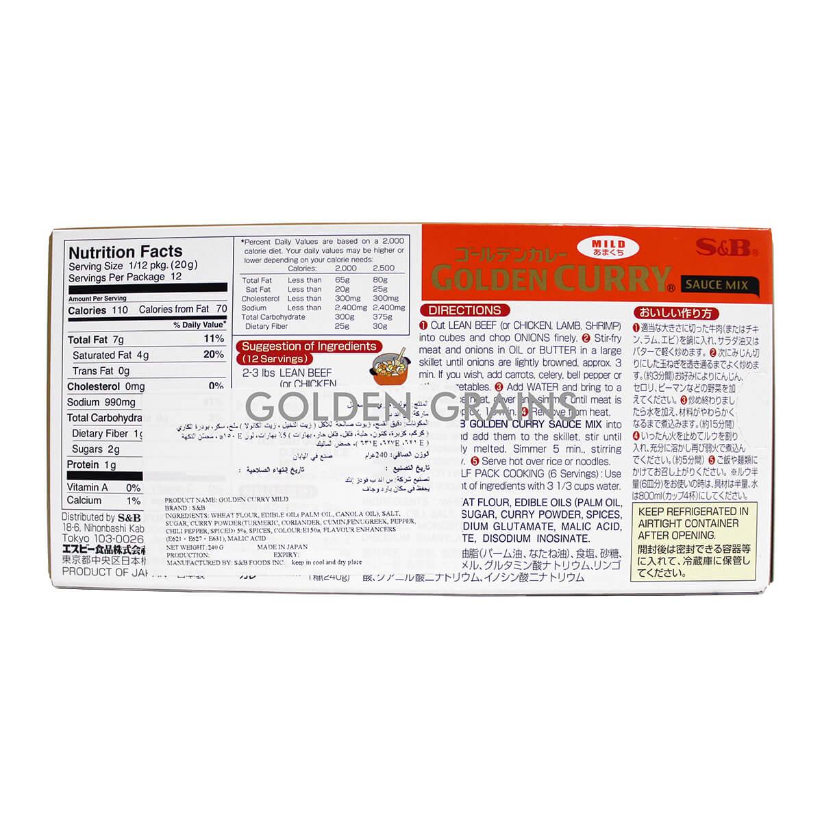 Golden Grains Golden Curry - Mild - Back.jpg
