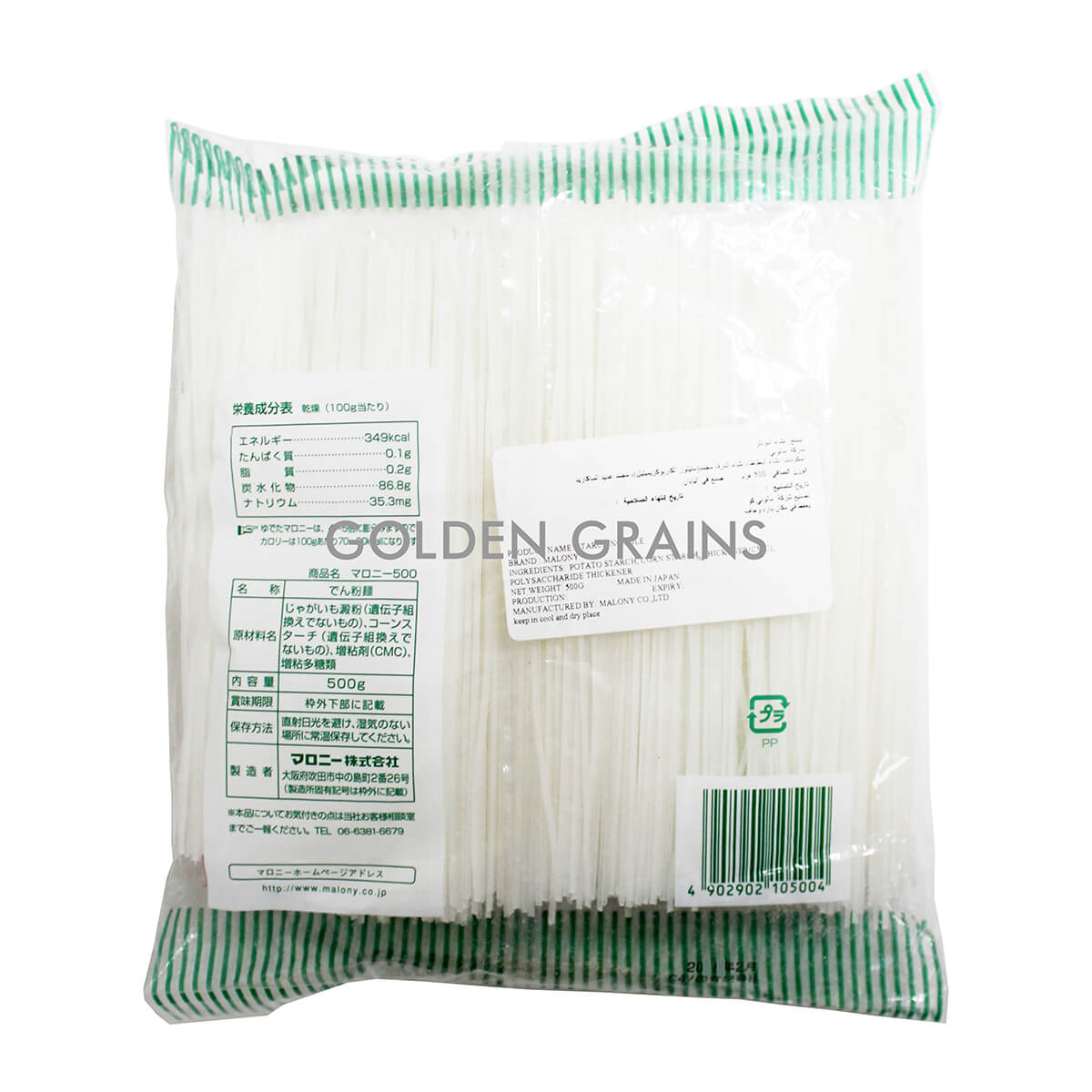 Golden Grains Malony - Starch Noodle - Back.jpg