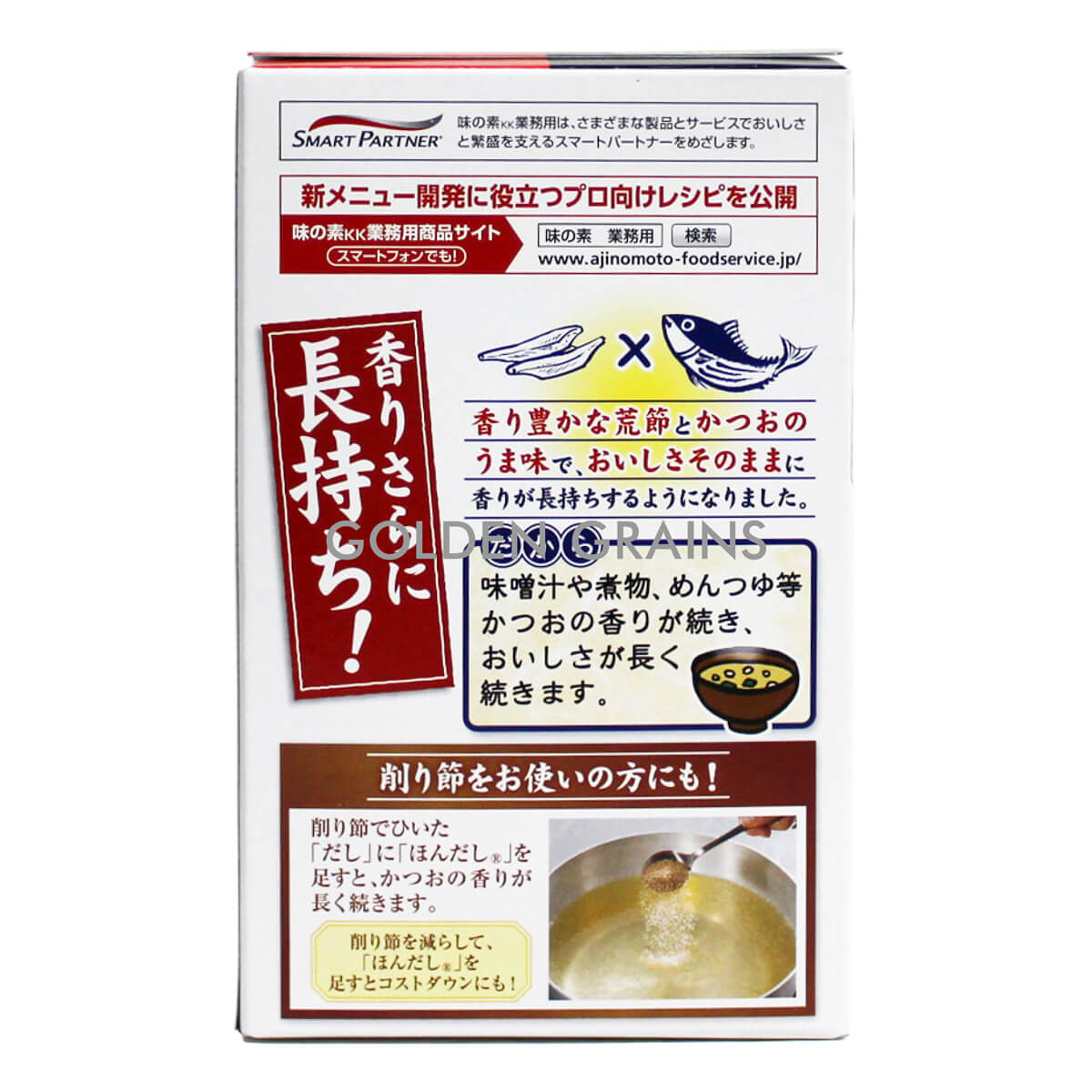 Golden Grains Ajinomoto - Hondashi - Back.jpg