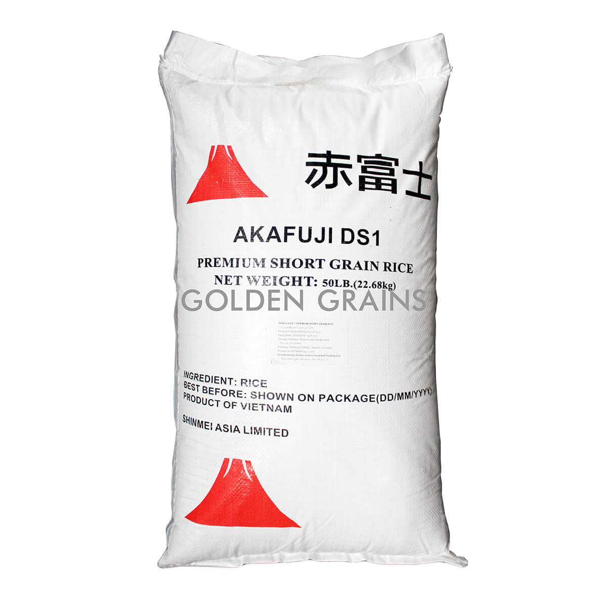 Golden Grains Akafuji - DS1 - Front.jpg