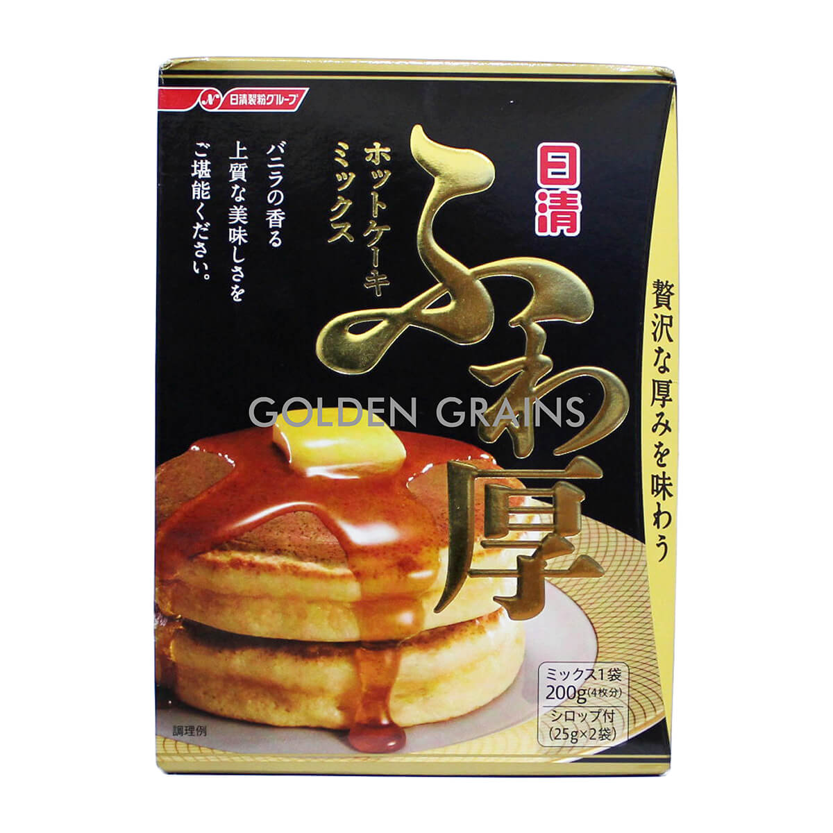 Golden Grains Nisshin Foods - Pancake Mix - Front.jpg