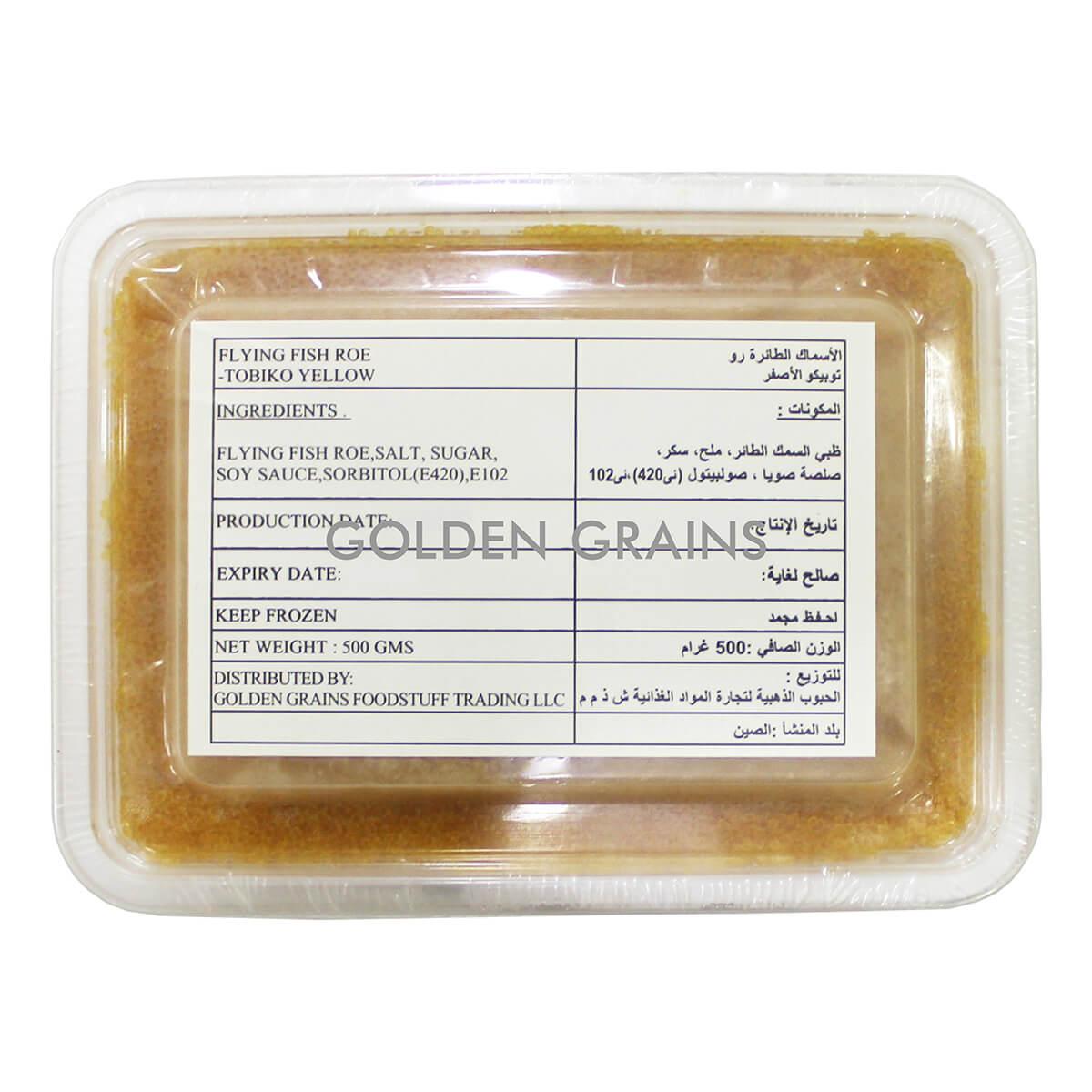 Golden Grains GGFT - Tobiko Gold China - Front.jpg