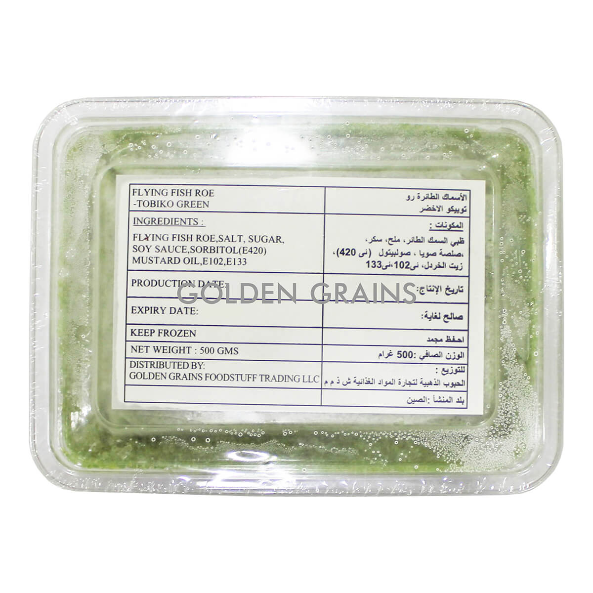 Golden Grains GGFT - Tobiko Green China - Front.jpg