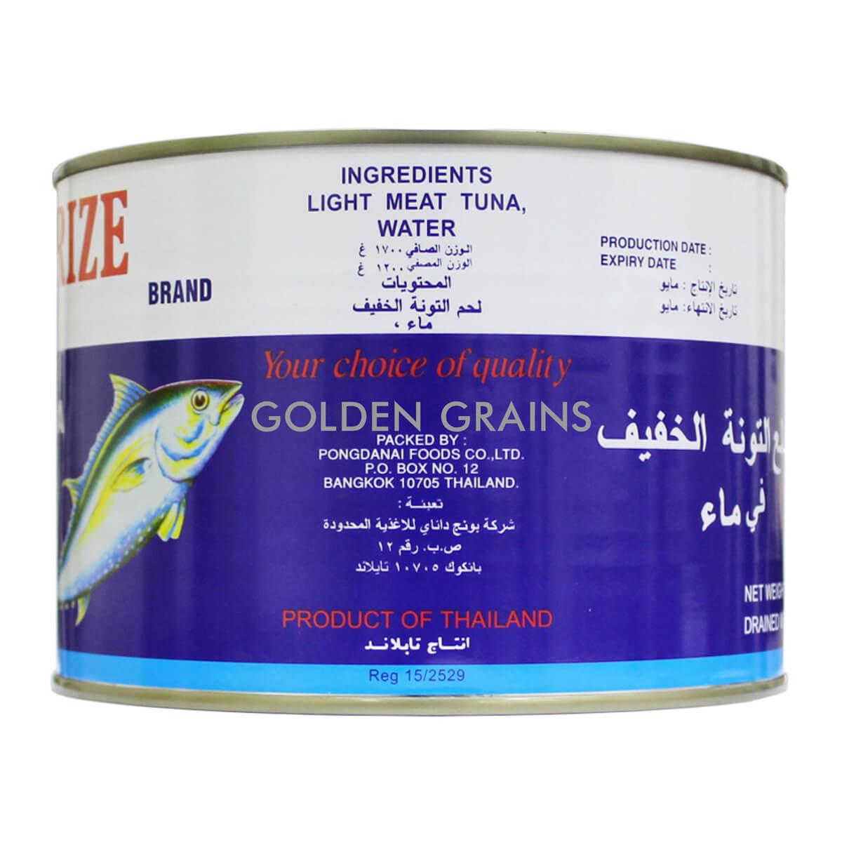 Golden Grains Golden Prize - Tuna in Veg Water 2017 - Back.jpg