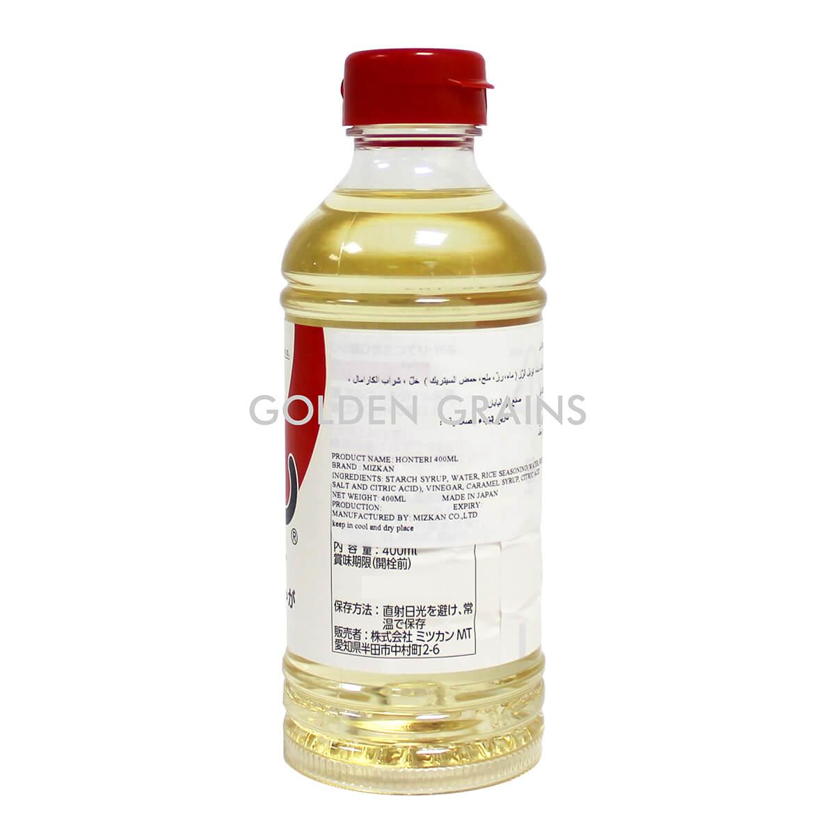 Golden Grains Mizkan - Honteri Small - Back.jpg