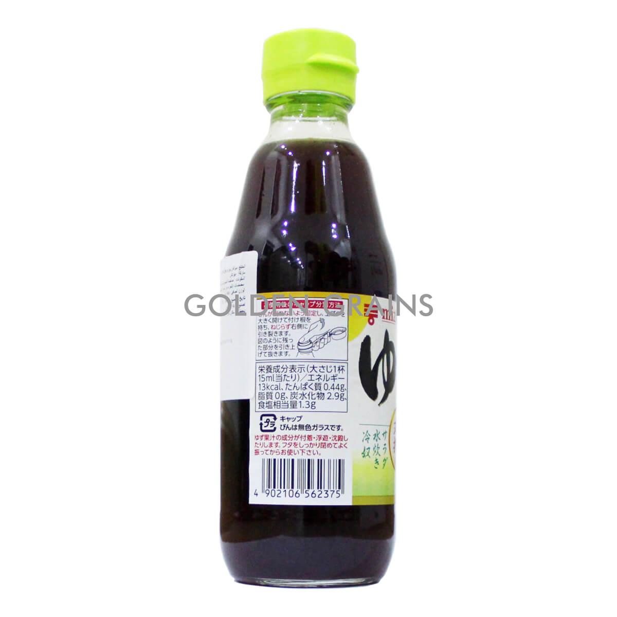 Golden Grains Mizkan - Yuzupon - Back.jpg