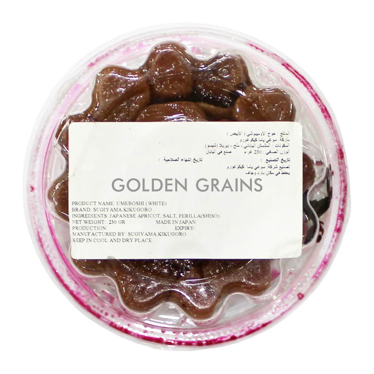 Golden Grains Okamoto - Half Dried Plums - Back.jpg