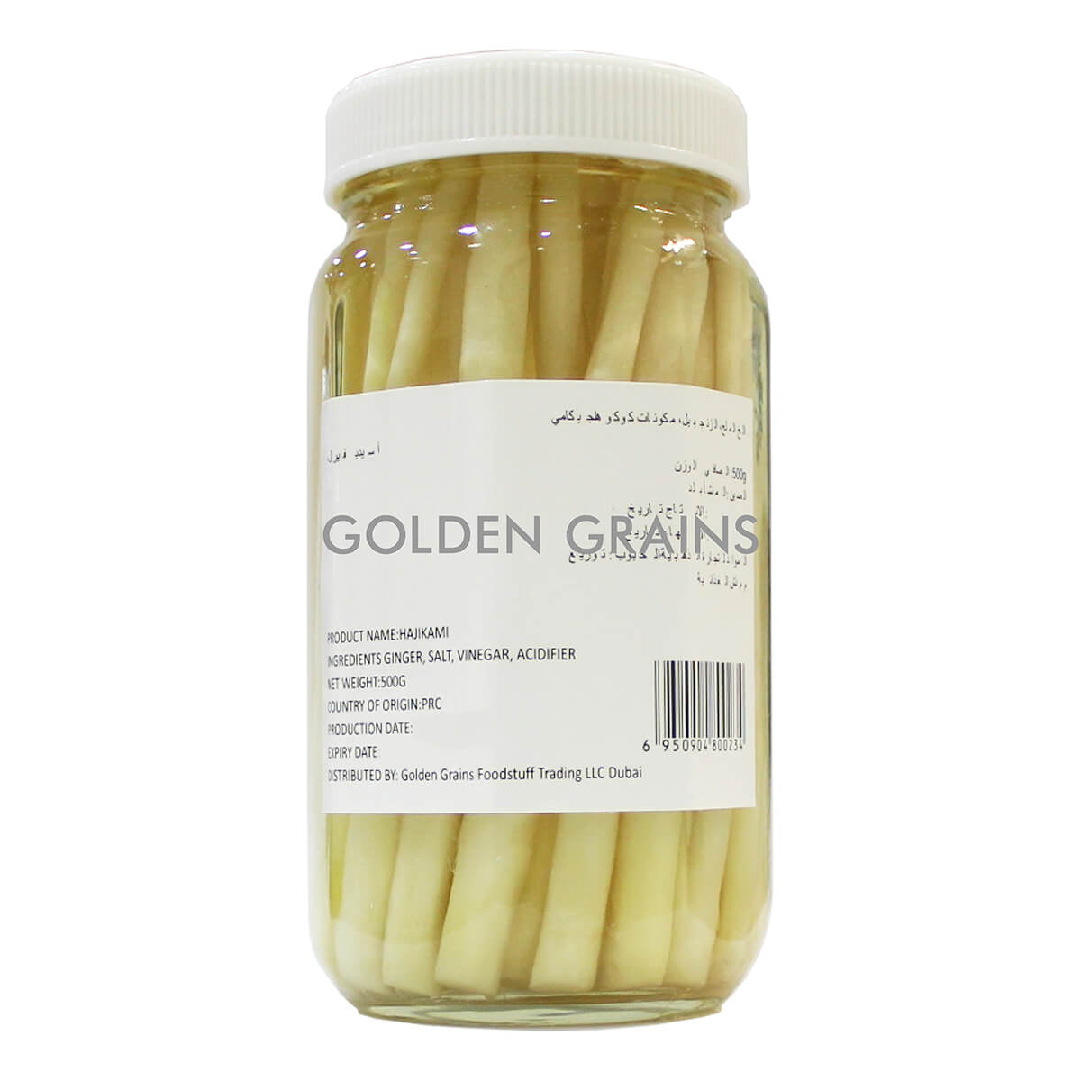 Golden Grains GGFT - Hajikami - Front.jpg