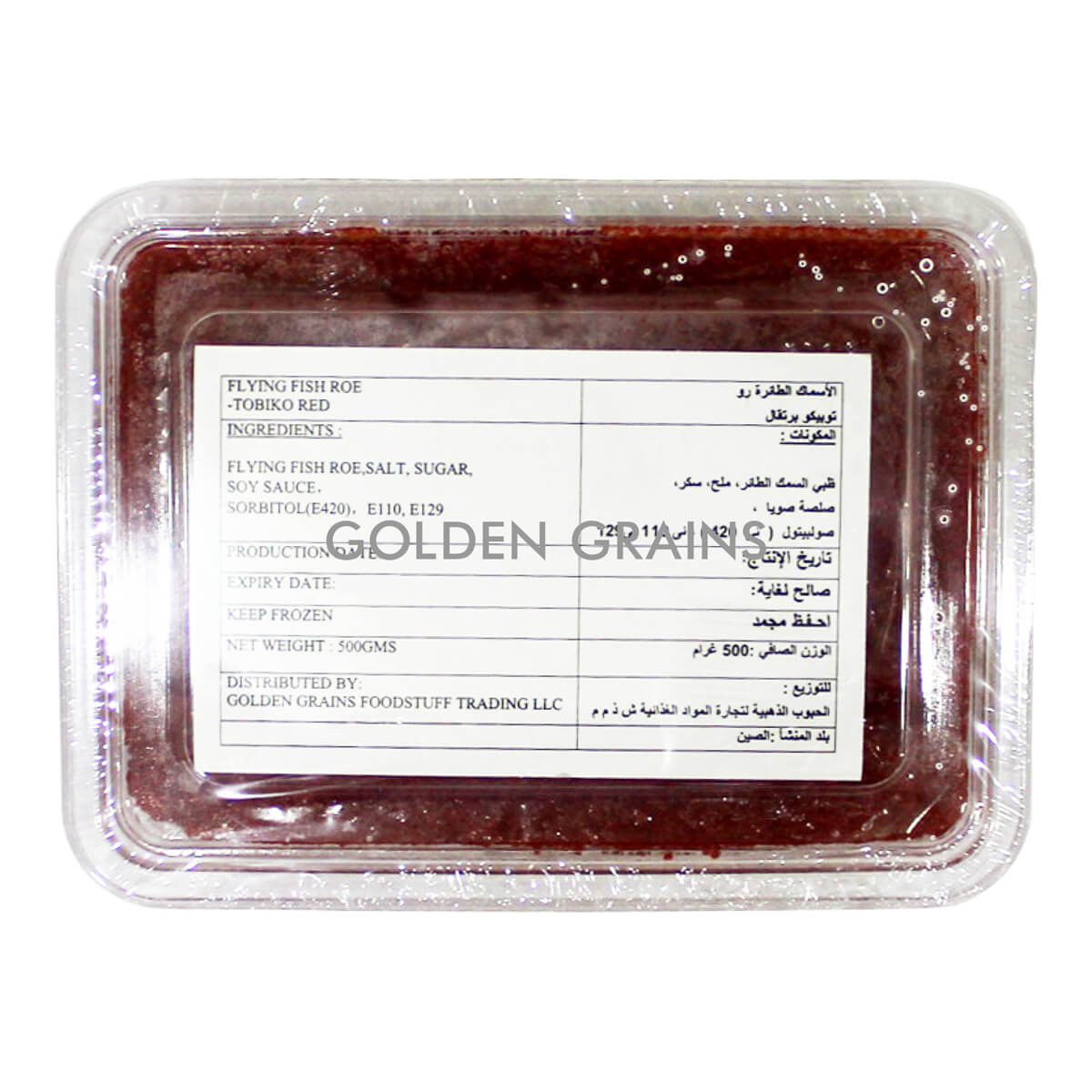 Golden Grains GGFT - Tobiko Red - Front.jpg
