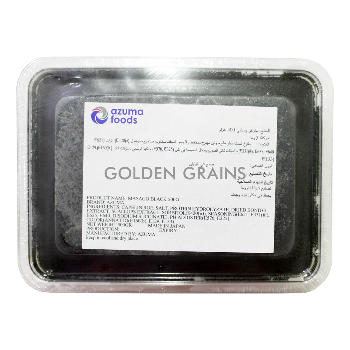 Golden Grains Azuma Foods - Masago Black - Front.jpg