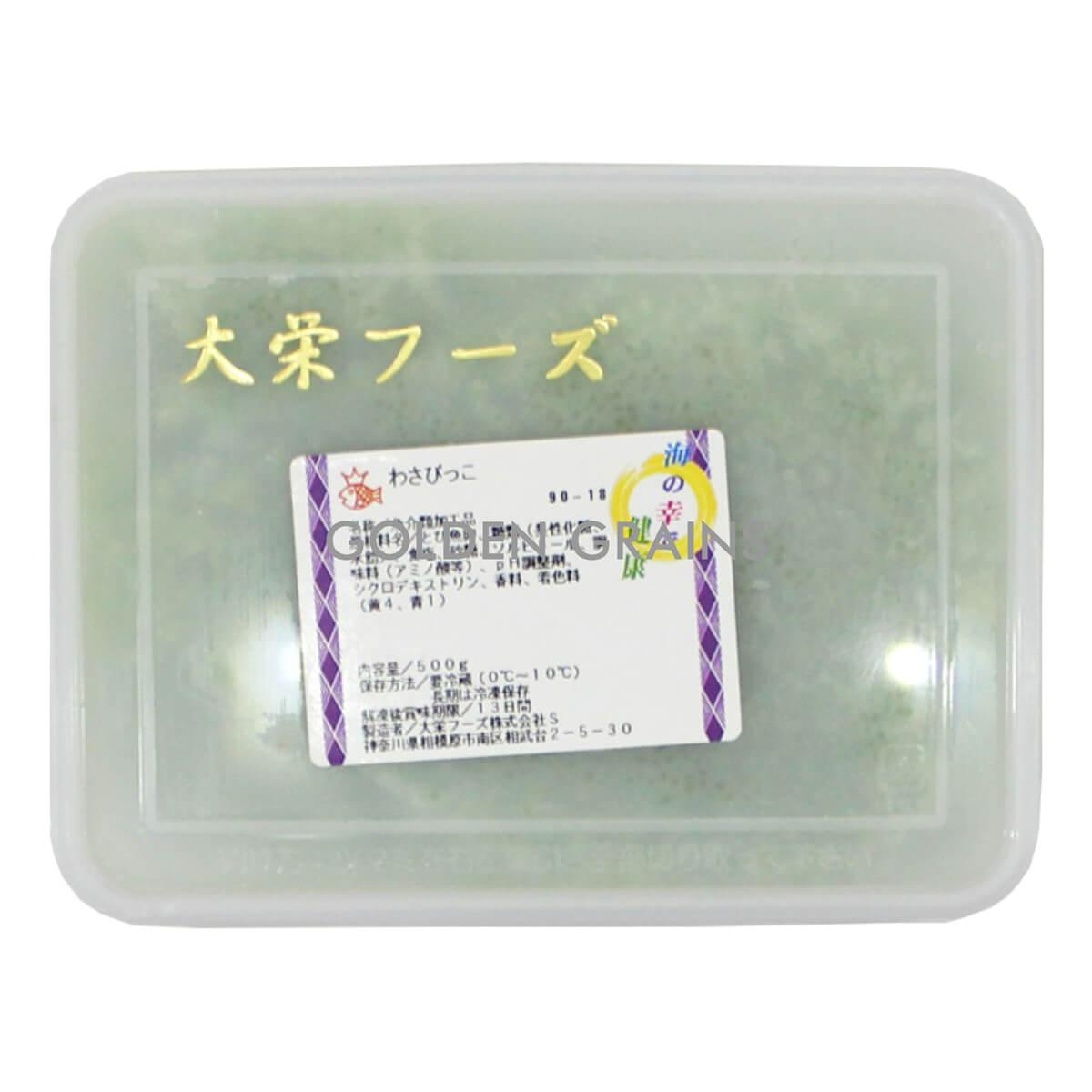 Golden Grains Daiei - Green Tobiko - Front.jpg