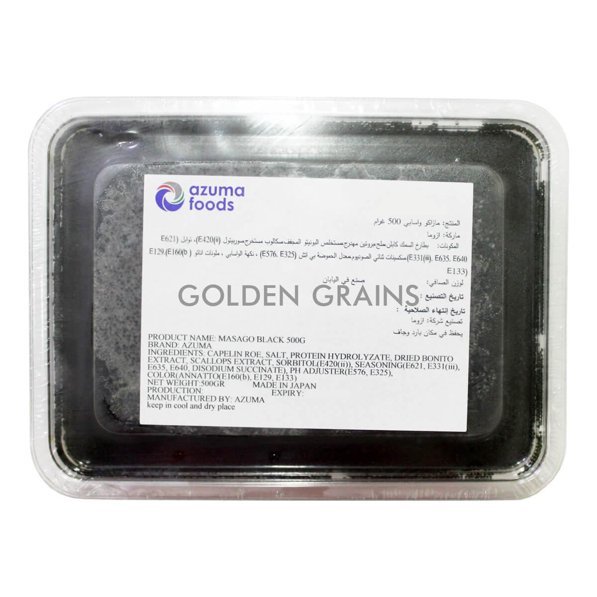 Golden Grains Azuma Foods - Masago Black - Front.jpg