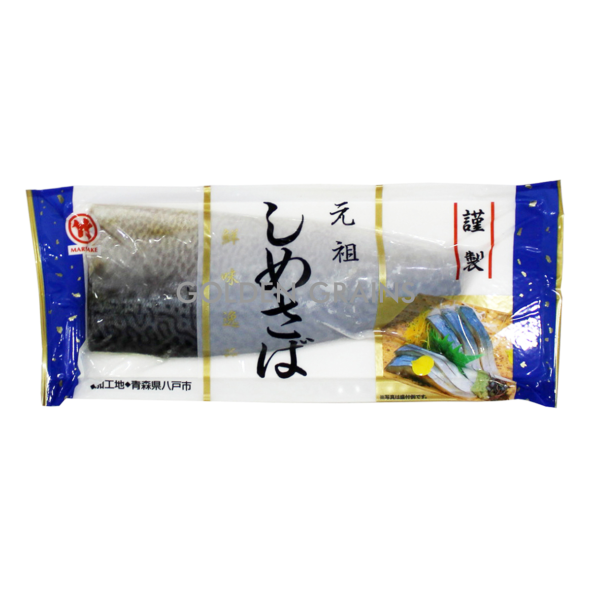 Golden Grains Demal - Shimesaba - Front.jpg