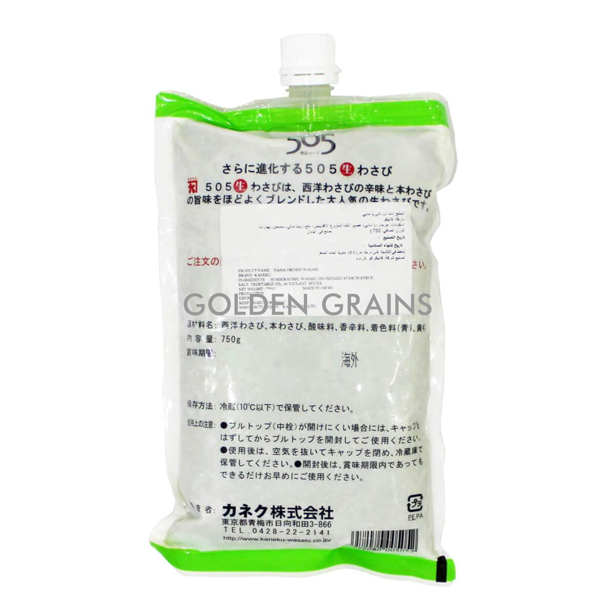 Golden Grains Kaneku - Nama Wasabi - Back.jpg
