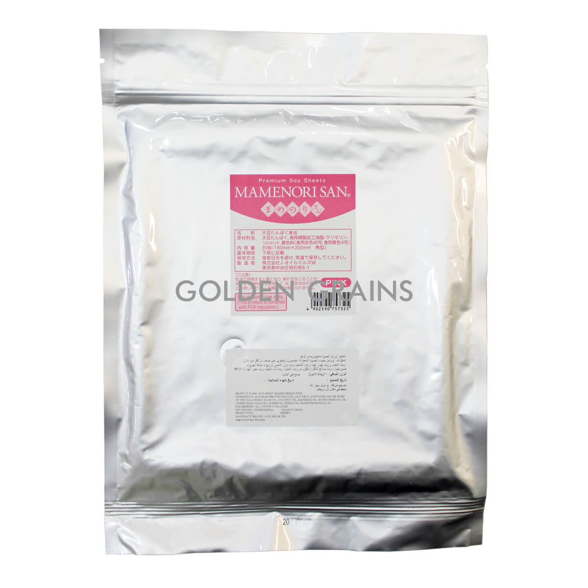 Golden Grains J-Oil Mills - Soy Sheet Sesame Pink - Front.jpg