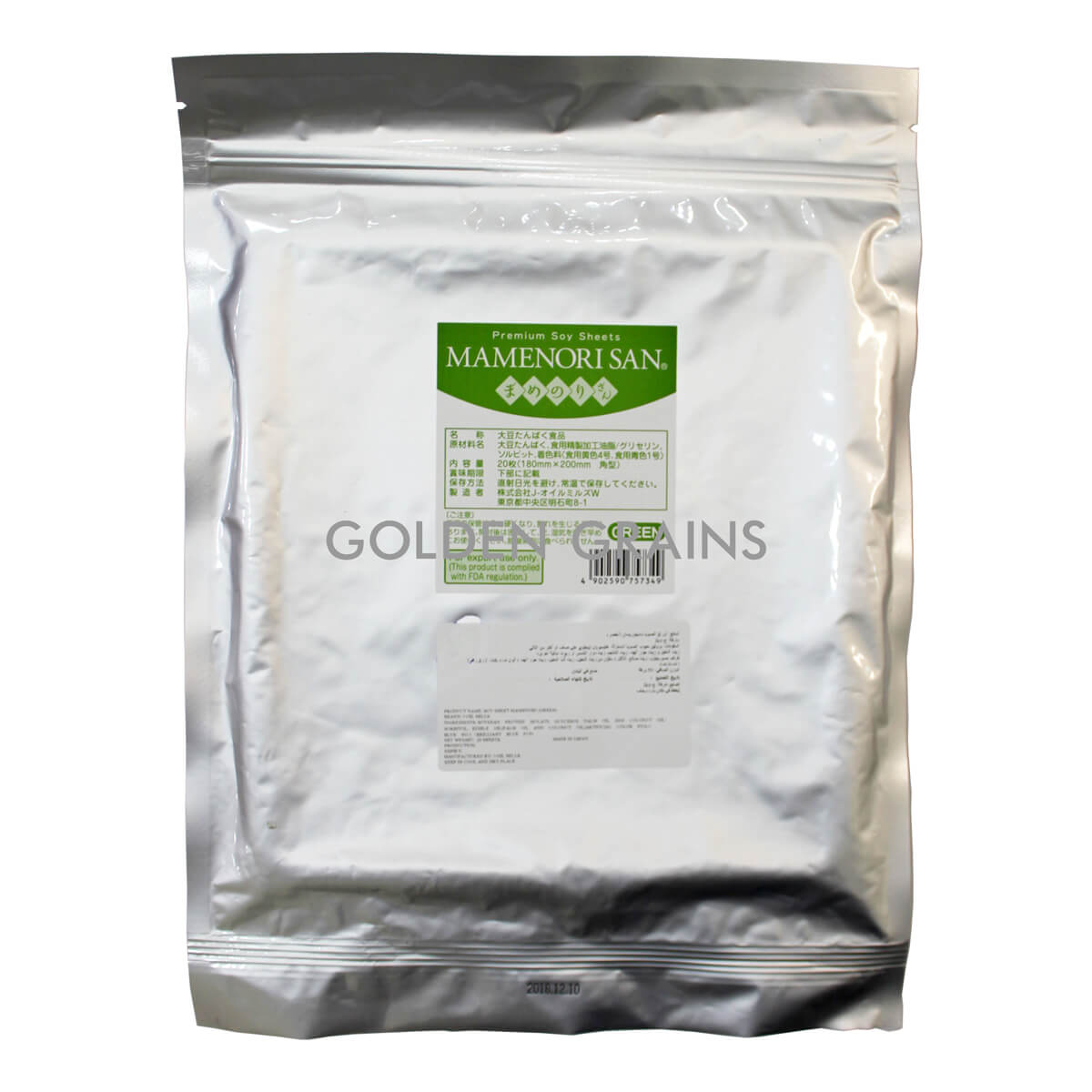 Golden Grains J-Oil Mills - Soy Sheet Sesame Green - Front.jpg