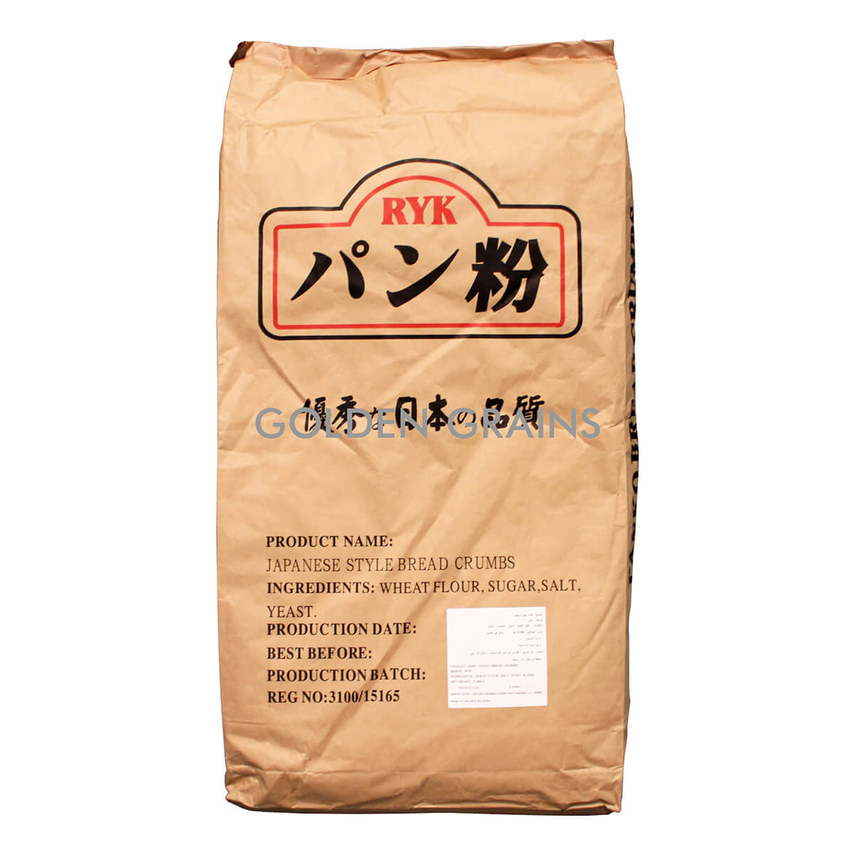 Golden Grains - RYK - Bread Crumbs - Front.jpg