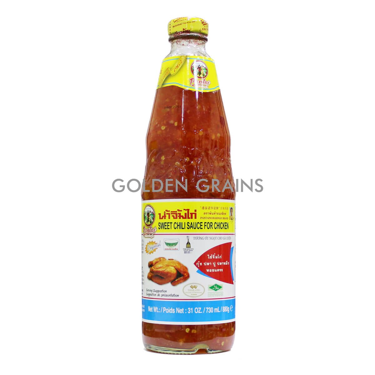 Golden Grains Pantai - Sweet Chili Sauce Bottle - Front.jpg