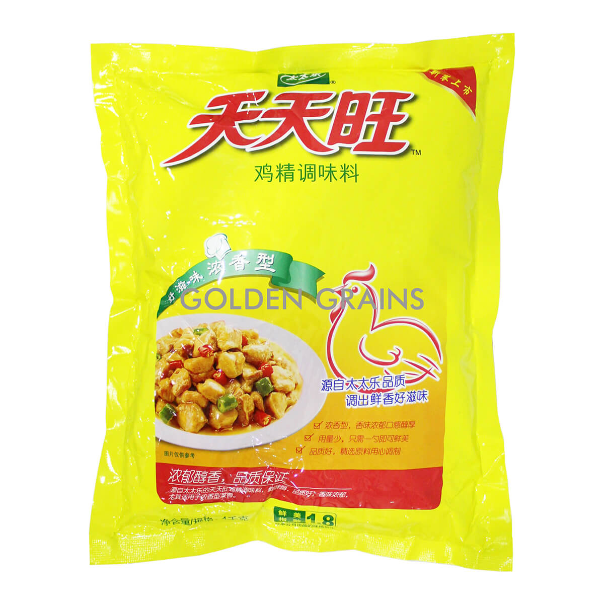 Golden Grains Mrs Lotte Tianwang - Chicken Seasoning Powder - Front.jpg