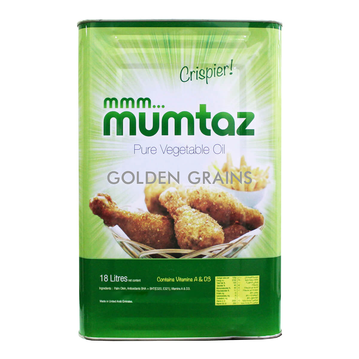 Golden Grains - Mumtaz - Vegetable Oil - Front.jpg