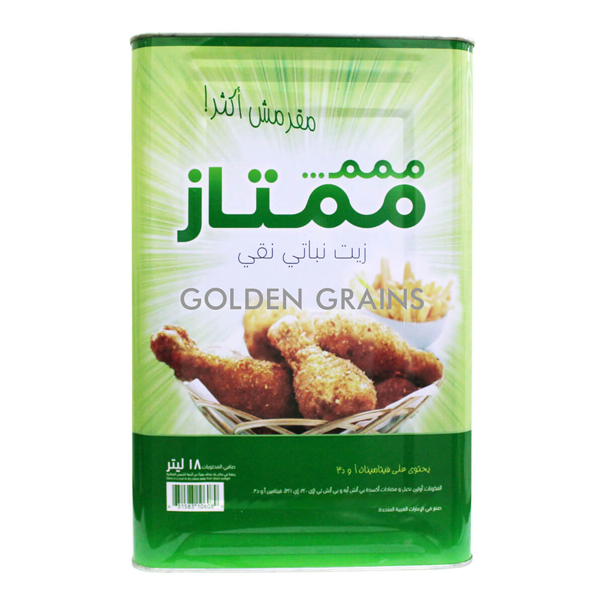 Golden Grains - Mumtaz - Vegetable Oil - Back.jpg