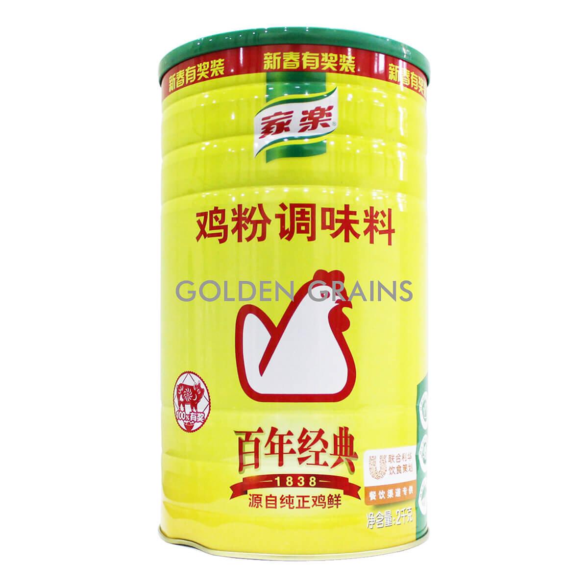 Golden Grains Knorr - Chicken Powder - Front.jpg