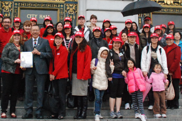Wu Yee staff and supporterspose outside of San Francisco's City Hall with District 7 Supervisor, Norman Yee (second from left).