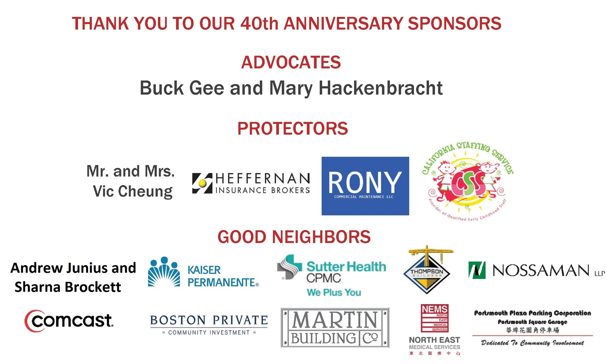 40thAnniversarySponsors- new.jpg