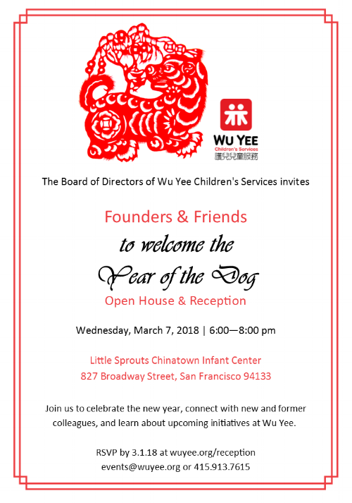 Founder Reception Invitation.png